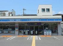 ローソン 神戸霞ケ丘四丁目店