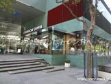 スターバックス 新宿グリーンタワービル店