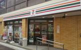 セブン‐イレブン ハートインJR杉本町駅西口店