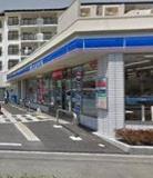 ローソン 神戸名谷町奥畑店