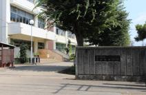 鶴ケ島市立 富士見中学校