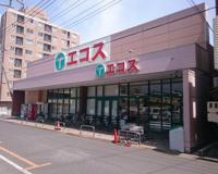 (株)エコス 上広谷店