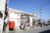 東淀川南江口郵便局