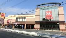 ベルク 坂戸八幡店