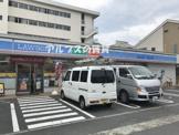 ローソン 横浜井土ヶ谷店