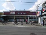 ESBI + 練馬東大泉店(いなげや)