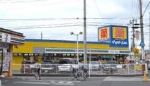 ドラッグストア マツモトキヨシ 霞ヶ関駅前店