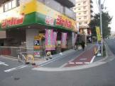 ジャパン城東店