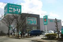 ニトリ 鶴ヶ島店