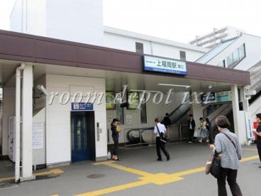 上福岡駅の画像1