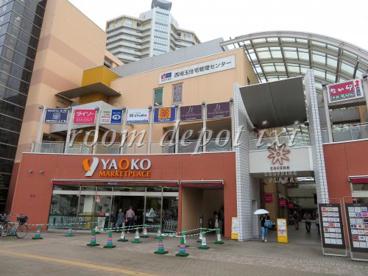 ヤオコー 上福岡西口店の画像2
