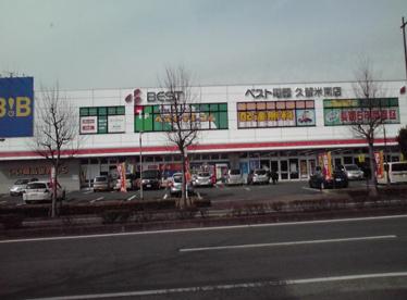 ベスト電器・B・B久留米南店の画像1