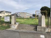 東井戸堂公園