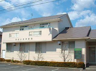 吉田小児科医院の画像1