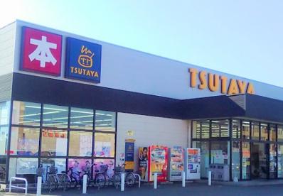 TSUTAYA 箱田店の画像1