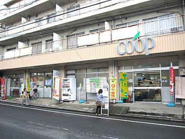 ユーコープ永田店の画像1
