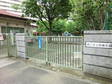 横浜市永田保育園の画像1