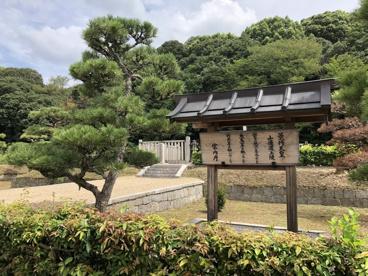 景行天皇 山邊道上陵(けいこうてんのう やまのべのみちのえのみささぎ)の画像5