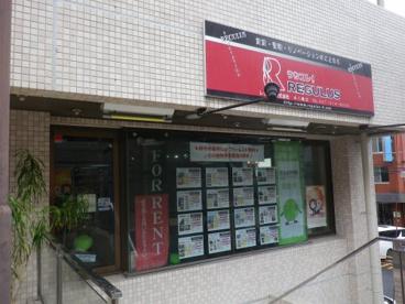 うちコレ!レグラス本八幡店の画像1
