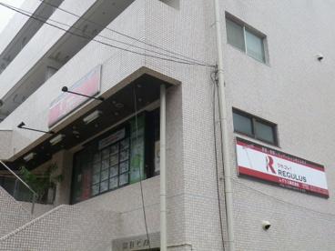 うちコレ!レグラス本八幡店の画像3