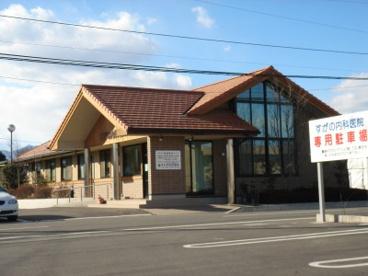 すがの内科医院の画像1