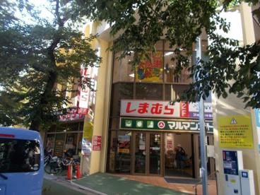 ファッションセンター しまむら 椎名町店の画像3