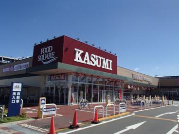 カスミ フードスクエア越谷レイクタウン店の画像1
