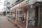 セブン-イレブン世田谷用賀駅東店