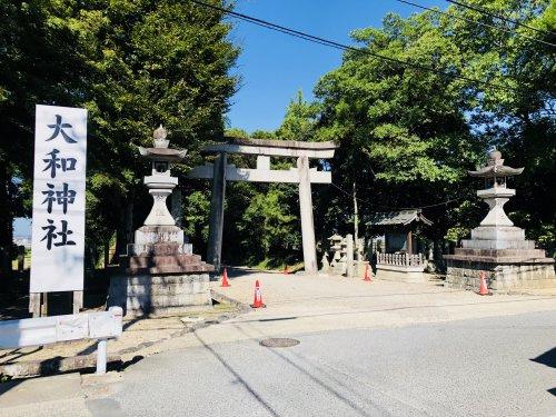 大和神社(おおやまとじんじゃ)の画像