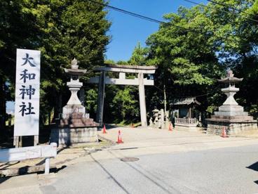 大和神社(おおやまとじんじゃ)の画像1