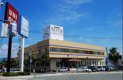 フィットネスクラブレフコ ゆめタウン久留米店の画像1