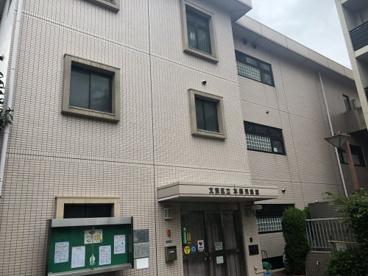 文京区立本郷児童館の画像2