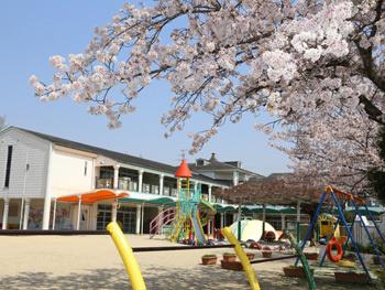 真美ケ丘東幼稚園の画像1
