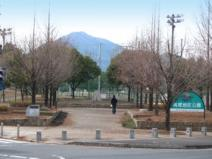 高塚地区公園