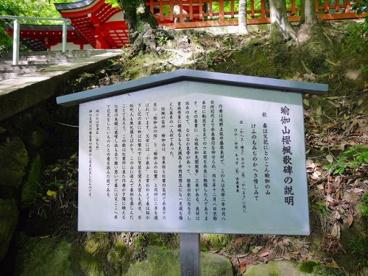 飛鳥神並社(あすかかんなびしゃ)の画像2