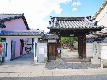 法徳寺(ほうとくじ)の画像1