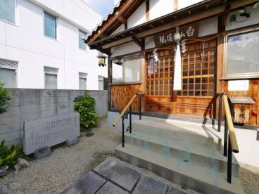 白山神社(はくさんじんじゃ)の画像5