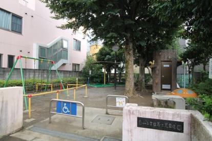 小石川2丁目第二児童遊園の画像2
