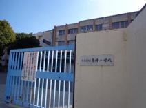 久留米市立青峰小学校