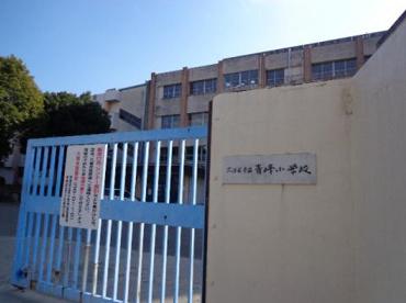 久留米市立青峰小学校の画像1