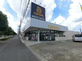 TSUTAYA王子台店