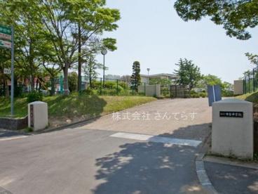 成田市立中台中学校の画像1