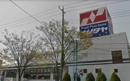 ナリタヤ 成田店の画像1