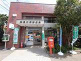 佐倉江原郵便局