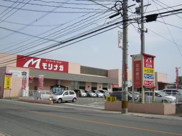 スーパーモリナガ 津福店の画像1