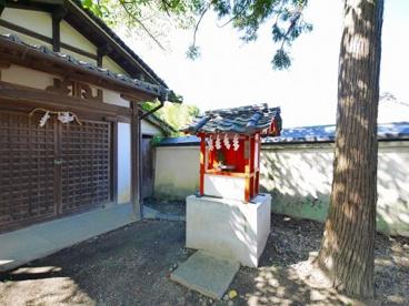 浅間社(奈良町天神社)の画像1