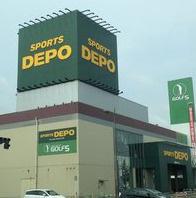 スポーツデポ 久留米櫛原店の画像1