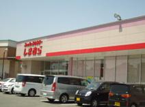 ファッションセンターしまむら久留米櫛原店