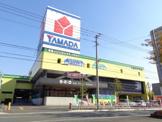 ヤマダ電機 テックランド久留米中央店