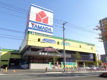 ヤマダ電機 テックランド久留米中央店の画像1